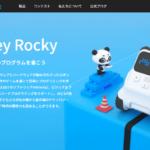 Makeblock Codey Rocky   AIとIoTが体験できるプログラミングロボット