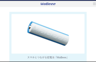 MaBeee(マビー)