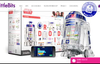 littleBits STAR WARS R2-D2
