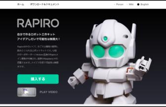 Rapiro =ラピロ=