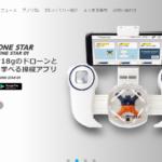 DRONE STAR | プログラミングと映像撮影ができる超小型ドローン