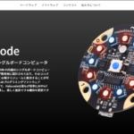 Makeblock Halocode   Wi-Fi内蔵のシングルボードコンピュータ