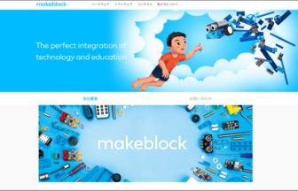 makeblock社